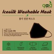 ICESILK WASHABLE MASK BLACK